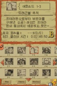 Dragon Ball DS (Korea)