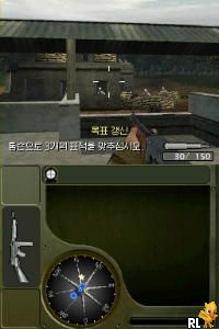 Call of Duty - World at War (Korea)