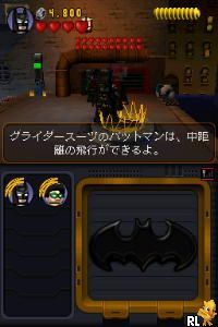 LEGO Batman - The Videogame (Japan)