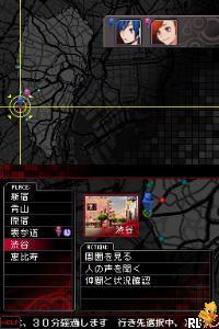 Megami Ibunroku - Devil Survivor (Japan)