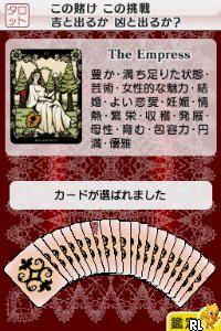 DS Uranai Seikatsu (Japan)