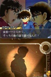 Meitantei Conan & Kindaichi Shounen no Jikenbo - Meguriau Futari no Meitantei (Japan)