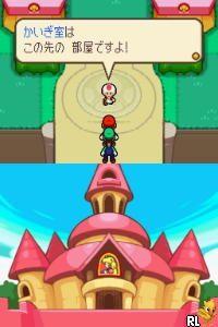 Mario & Luigi RPG 3!!! (Japan)