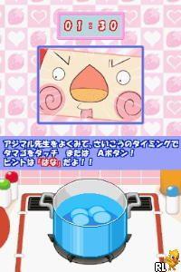 Mirakuru! Mimika DS (Japan)