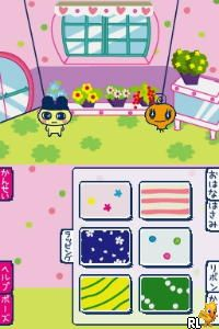 Tamagotch no Puchi Puchi Omisetchi (Japan) (Rev 1)