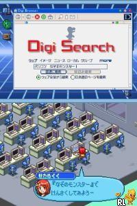 Digimon Story (Japan) (Rev 1)