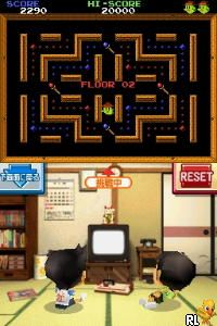 Game Center CX - Arino no Chousenjou 2 (Japan)