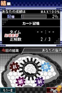 Zennou Series Vol. 03 - Akiyama Jin Kyouju Kanshuu - Zennou JinJin 2 (Japan)