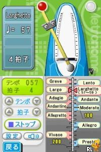 Mezase! Zenkoku Taikai!! - Let's! Brass!! - Brass Band Renshuu Soft (Japan)