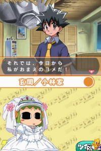 Kemeko Deluxe! DS - Yome to Meka to Otoko to Onna (Japan)