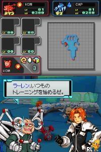 Chou Kaseki Monster Battle - Gekitotsu Galaxy (Japan)