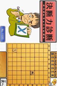 Habu Yoshiharu Shougi de Kitaeru - Ketsudanryoku DS (Japan)
