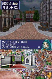 Geurigo, Malhago, Sijakaja! - Monster Farm DS (Korea)