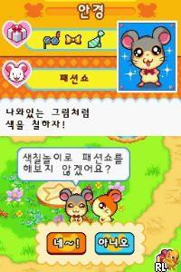 Annyeong! Haemtori - Haemtoriwa BanggaBangga Chingudeul (Korea)