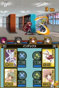 Dengeki Gakuen RPG - Cross of Venus (Japan)
