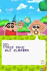 Crayon Shin-chan - Arashi o Yobu Nendororoon Daihenshin! (Japan)