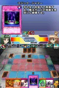 Yu-Gi-Oh! 5D's - Stardust Accelerator - World Championship 2009 (Japan) (En,Ja,Fr,De,Es,It)