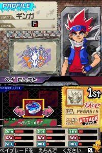 Keitai Sousakan 7 DS - Buddy Sequence (Japan)