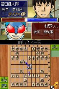 Hachi-One Diver DS (Japan)