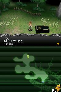 Katekyoo Hitman Reborn! DS - Fate of Heat II - Unmei no Futari (Japan)