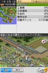 A Ressha de Ikou DS (Japan)