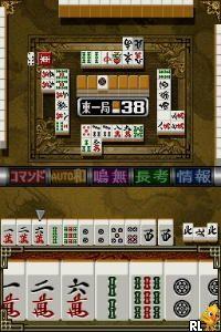 Mahjong Fight Club DS - Wi-Fi Taiou (Japan) (Rev 1)