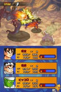 Dragon Ball Kai - Saiyajin Raishuu (Japan)