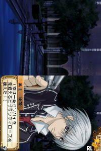 Vampire Knight DS (Japan)