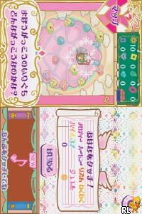 Jewelpet - Kawaii Mahou no Fantasy (Japan)