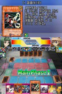 Yu-Gi-Oh! 5D's - Stardust Accelerator - World Championship 2009 (Korea) (En,Ja,Ko)