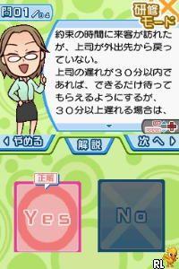 Maji de Manabu - LEC de Ukaru - DS Hisho Kentei 2-kyuu - 3-kyuu (Japan)