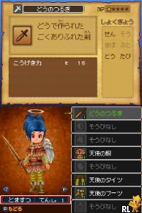 Dragon Quest IX - Hoshizora no Mamoribito (Japan)