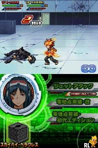Katekyoo Hitman Reborn! DS - Flame Rumble X - Mirai Chou Bakuhatsu!! (Japan)