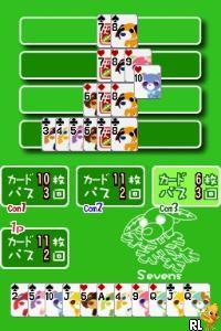 Ochaken no Heya DS 2 (Japan) (Rev 1)