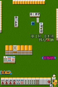 Mahjong Navi DS (Japan)