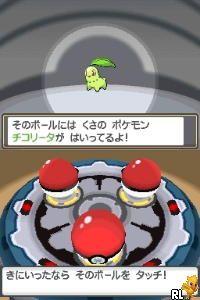 Pocket Monsters - HeartGold (Japan)