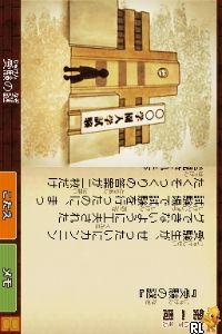 Tago Akira no Atama no Taisou - Dai-3-shuu - Fushigi no Kuni no Nazotoki Otogibanashi (Japan)