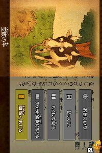 Tago Akira no Atama no Taisou - Dai-4-shuu - Time Machine no Nazotoki Daibouken (Japan)