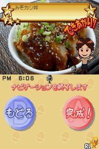 Kou-chan no Shiawase! Kantan! Oryouri Recipe (Japan)