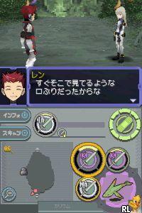 Element Hunters (Japan)