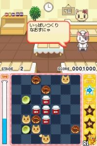 Neko Neko Bakery DS (Japan)