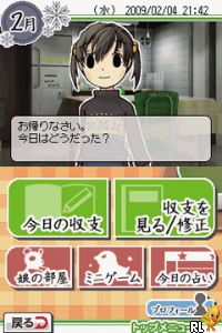 Pachi & Slot Hisshoubon DS (Japan)