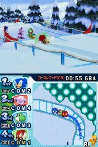 Mario & Sonic at Vancouver Olympic (Japan)