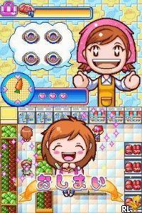 Cooking Mama 3 (Japan)