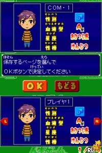 Jinsei Game (Japan)