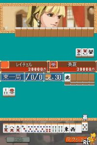 1500 DS Spirits - Mahjong V (Japan)