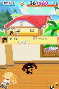 Ochaken no Heya DS 3 (Japan) (Rev 1)