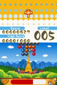 Balloon Pop (USA)