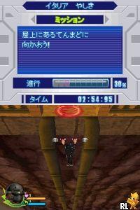 Bolt (Japan) (Rev 1)