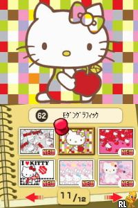 Hello Kitty no Paku Paku & Logic (Japan)